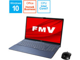 ノートパソコン LIFEBOOKAH77/E3 メタリックブルー FMVA77E3L [15.6型 /intel Core i7 /SSD:1TB /メモリ:8GB /2020年冬モデル]