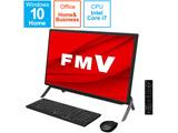 【店頭併売品】 FMVF77E3BB デスクトップパソコン ESPRIMO FH77/E3(テレビ機能) ブラック [23.8型 /intel Core i7 /HDD:1TB /Optane:16GB /SSD:256GB /メモリ:8GB /2020年冬モデル]