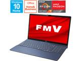 【店頭併売品】 ノートパソコン LIFEBOOK AH50/F1 メタリックブルー FMVA50F1L [15.6型 /AMD Ryzen 7 /SSD:256GB /メモリ:8GB /2021年春モデル]