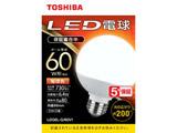 LED電球(ボール形)60W形相当 電球色(外径95mm)口金E26 広配光(配光角200°) LDG6L-G/60V1