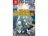 GIGA WRECKER ALT. 通常版 【Switchゲームソフト】