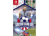 【2021/02/10発売予定】 サッカークラブライフ プレイングマネージャー 【Switchゲームソフト】