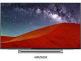43RZ630X 液晶テレビ REGZA(レグザ) [43V型/BS・CS 4Kチューナー内蔵] 【タイムシフトマシン対応】 【買い替え3240pt】