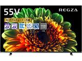 有機ELテレビ REGZA(レグザ)  55X8400 [55V型 /4K対応 /BS・CS 4Kチューナー内蔵 /YouTube対応] 【買い替え10000pt】