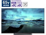 【リファービッシュ品】 液晶テレビ65V型 REGZA(レグザ)  65M530X(R) [65V型 /4K対応 /BS・CS 4Kチューナー内蔵 /YouTube対応]