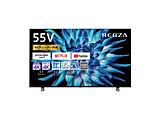 【リファービッシュ品】 液晶テレビ REGZA(レグザ)  55C350X(R) [55V型 /4K対応 /BS・CS 4Kチューナー内蔵 /YouTube対応]