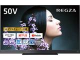 液晶テレビ REGZA(レグザ)  50Z740XS [50V型 /4K対応 /BS・CS 4Kチューナー内蔵 /YouTube対応] 【買い替え5000pt】