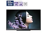 【リファービッシュ品】 4K液晶テレビ REGZA(レグザ)  55Z740XS(R) [55V型 /4K対応 /BS・CS 4Kチューナー内蔵 /YouTube対応]