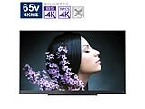 【リファービッシュ品】 4K液晶テレビ REGZA(レグザ)  65Z740XS(R) [65V型 /4K対応 /BS・CS 4Kチューナー内蔵 /YouTube対応]