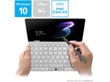 モバイルノートPC OneMix3 ONEMIX3JS2 シルバー [Core M3・8.4インチ・SSD 256GB・メモリ 8GB]