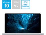 モバイルノートPC OneMix1S シルバー [Celeron・7インチ・SSD 256GB・メモリ 8GB]