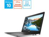 NI335L-AHHBS ノートパソコン Inspiron 15(3593) シルバー [15.6型 /intel Core i3 /SSD:256GB /メモリ:4GB /2020年春モデル]