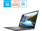 ノートパソコン Inspiron 15 3505 アクセントブラック NI315L-AWHBADB [15.6型 /AMD Athlon /SSD:256GB /メモリ:4GB /2020秋冬モデル]