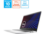 【2年プレミアムサポート付きモデル】 ノートパソコン Inspiron 15 3000 ホワイト NI355LB-AWHBW [15.6型 /intel Core i5 /SSD:256GB /メモリ:8GB /2020年秋冬モデル]