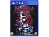 Bloodstained:Ritual of the Night (ブラッドステインド:リチュアル・オブ・ザ・ナイト) 【PS4ゲームソフト】