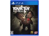【10/31発売予定】 YOUR TOY キミノオモチャ 【PS4ゲームソフト】