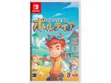 きみのまち ポルティア 【Switchゲームソフト】