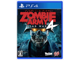 Zombie Army 4: Dead War  【PS4ゲームソフト】