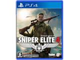 【11/19発売予定】 SNIPER ELITE 4 【PS4ゲームソフト】