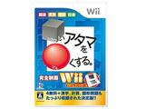〔中古品〕□いアタマを○くする。Wii【Wii】