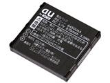 【au純正】 電池パック 64SOUAA