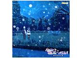 月に寄りそう乙女の作法2.2 A×L+SA!!(アルプラザ) SOUNDTRACK CD