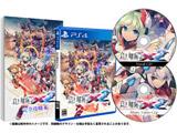 白き鋼鉄のX2 限定版 【PS4ゲームソフト】