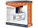 【在庫限り】 グランドバックアップ Win/CD