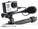 iGoMic Kit(アイ・ゴーマイク・キット)日本限定パッケージ  (GoProアクセサリー)