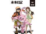 未来日記 DVD第7巻[KABA-10043][DVD]