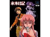 未来日記 Blu-ray限定版 第1巻[KAXA-3801][Blu-ray/ブルーレイ] 製品画像