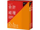 ツカエル会計 19 +経理