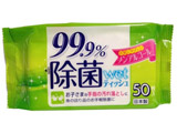 ノンアルコール99.9% 除菌ウェットティッシュ50枚
