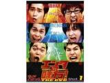 エンタの味方!THE DVD ネタバトルVol.1 ハマカーンvs流れ星vsキャン×キャン DVD