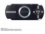 プレイステーション ポータブル ギレンの野望スペシャルパック PSPL-9001