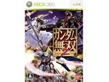 〔中古品〕 ガンダム無双2 【Xbox360】