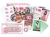 プレイステーション ポータブル AKB1/48 アイドルと恋したら・・・(Premier Special Pack)