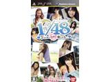【在庫限り】 AKB1/48 アイドルとグアムで恋したら・・・ 通常版【PSPゲームソフト】