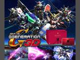 ニンテンドー3DS (SDガンダムGGENERATION パック)