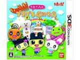 【在庫限り】 ちょ〜りっち!たまごっちのプチプチおみせっち【3DS】   [ニンテンドー3DS]