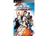 黒子のバスケ キセキの試合【PSP】