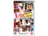 【在庫限り】 AKB1/149 恋愛総選挙 通常版【PSP】