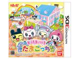 おうちまいにち たまごっち【3DS】   [ニンテンドー3DS]