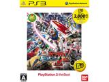機動戦士ガンダム EXTREME VS. PlayStation3 the Best【PS3ゲームソフト】   [PS3]