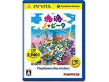 塊魂 ノ・ビ〜タ PlayStation Vita the Best【PS Vitaゲームソフト】   [PSVita]