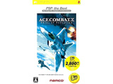 エースコンバットX スカイズ・オブ・デセプション (PSP the Best)【PSP】