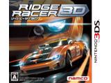 〔中古品〕 リッジレーサー 3D 【3DS】