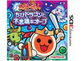 太鼓の達人 ちびドラゴンと不思議なオーブ【3DS】   [ニンテンドー3DS]