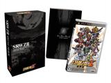 第2次スーパーロボット大戦Z 破界篇 SPECIAL ZII-BOX【PSP】