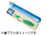 ESA-102B(ブルー) 歯ブラシ除菌器 ポータブル・シリーズ